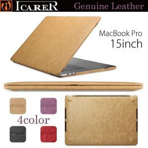 本革ブランド「ICARER」による本革MacBookハードケース!!  ★キーワード★ Icarer...