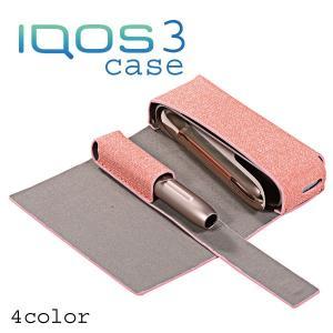 いま話題の電子タバコ「IQOS3(アイコス)」に、手帳型ケースが登場!!  ■大人気!!手帳型の シ...