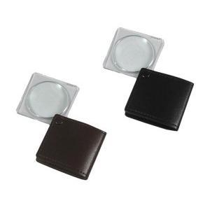 携帯用ポケットルーペ 3.5倍 RK-33P 同梱・代引き不可|rarihima-store