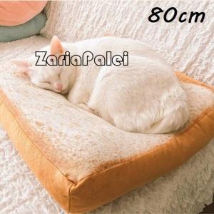 猫用クッション creamペット用クッション 猫用ベッド creamペット用ベッド 40cm/60cm 食パン型 食ぱん型 ピローベッド 枕 寝具 raro