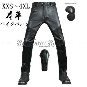 バイクパンツ メンズ 黒 本革パンツ 革パンツ レザーパンツ ワークパンツ ライダースパンツ 真革 大きいサイズ カッコイイバイクウエア raro