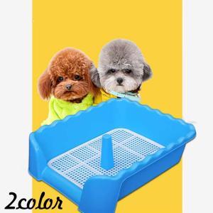 犬 トイレ トレー 犬用トイレ トイレトレー レギュラーサイズ いたずら防止 小型犬 中型犬 犬 ドッグ 犬のトイレ トイレ容器 raro