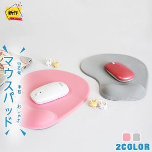 マウスパッド 手首 疲労 軽減 PC パソコン 周辺機器 バッファロー マウスパット リストレスト一...