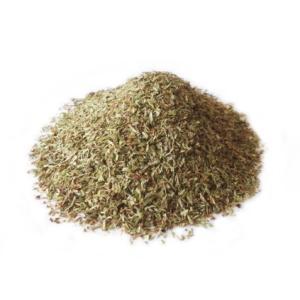 セボリー(ホール)100g rasalhanut