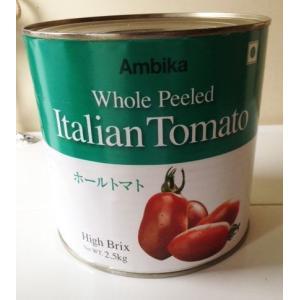 アンビカ トマトホール(2500g×6缶)|rasalhanut