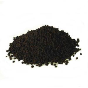 CTC アッサム紅茶(50g)|rasalhanut