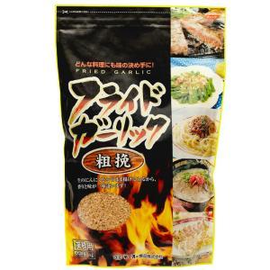 香ばしい風味が食欲をそそるフライドガーリック。 中華、イタリアン、和食と広く使えて味の決め手になりま...