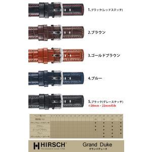<ヒルシュ>グランドデューク/ ランゲ&ゾーネ/ランゲアンドゾーネ/ランゲ1/ランゲマティック/時計革ベルト/バンド/18mm/19mm/20mm/21mm/22mm/24mm/|rascastore|02