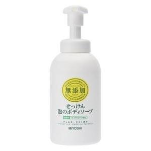 ミヨシ石鹸 無添加せっけん 泡のボディソープ 500ml rashiku-shop