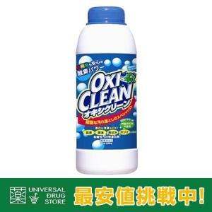 オキシクリーン 500g  界面活性剤不使用 酸素系漂白剤 洗濯洗剤 無香料 オキシ漬け rashiku-shop