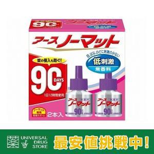 アース ノーマット 90日用 取替え2本入 電子蚊取り器 無香料 rashiku-shop
