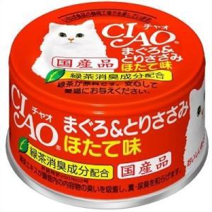 チャオ まぐろ&とりささみ ほたて味 [猫缶 キャットフード]