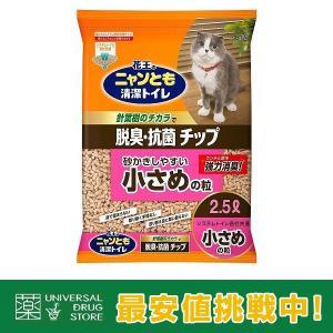 ニャンとも清潔トイレ脱臭・抗菌チップ 小さめの粒 [猫砂]