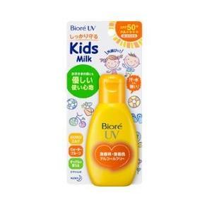 【商品特徴】 お子さまの肌にやさしく使えるSPF50+の日やけ止め(顔・からだ用)です。
