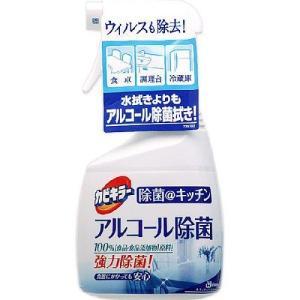 【商品特徴】 ●菌の発生・存在が気になるキッチンまわりを強力な除菌効果で清潔にします。 ●成分は10...