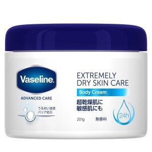 ヴァセリン エクストリームリードライスキンケア ボディクリーム 201g vaseline 超乾燥肌...