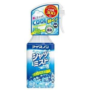 アイスノンシャツミスト ミントの香り 大容量 300ml 冷却スプレー 衣類 涼感 消臭 除菌 rashiku-shop