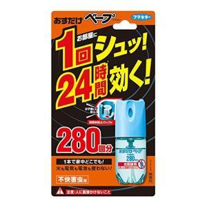 おすだけベープ スプレー 280回分 不快害虫用 無香料[虫よけ]