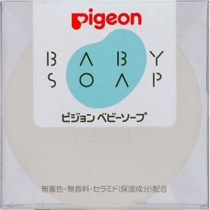 ピジョン ベビーソープ 替え(90g)[0ヶ月以上]|rashiku-shop