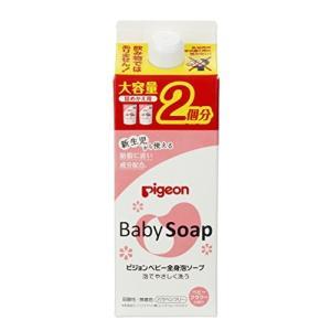 ピジョン 全身泡ソープ ベビーフラワーの香り 替え2回分|rashiku-shop