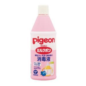 【商品詳細】 ●哺乳瓶、乳首、器具等をひたすだけで、簡単にしっかり消毒できる殺菌・消毒液です。