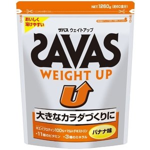 【6月特価!】ザバス ウエイトアップ 60食分 [サプリ プロテイン]