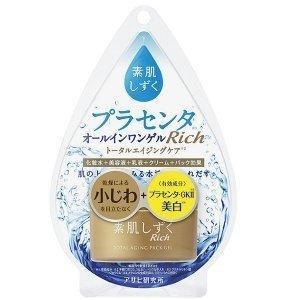 【商品説明】 ●1品5役のオールインワンゲル!化粧水・乳液・美容液・クリーム+パック効果!!