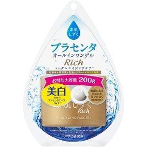 【商品特徴】 ●乾燥による小じわを目立たなく+美白★のWケアができる高機能オールインワンゲル!