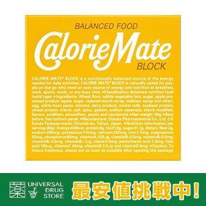 カロリーメイト ブロック プレーン 4本 [バランス 栄養食品]