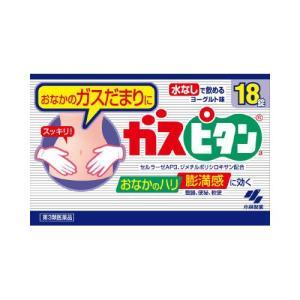 【第3類医薬品】ガスピタン 18錠[整腸剤]...