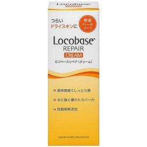 ロコベースリペアクリーム 30g スキンケア ドライスキン 長時間保湿
