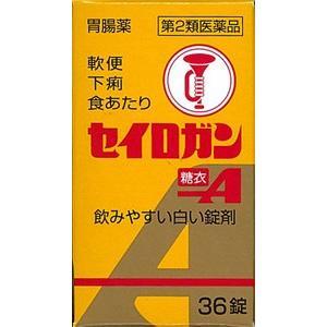 【第2類医薬品】セイロガン糖衣A 36錠[整腸剤]...