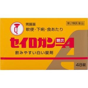 【第2類医薬品】セイロガン糖衣A 48錠[整腸剤]...