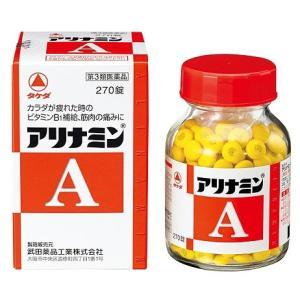 【商品紹介】 ●アリナミンAは、「タケダ」が開発したビタミンB1誘導体フルスルチアミンを配合し、毎日...