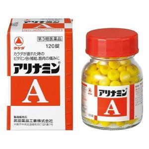 【第3類医薬品】 アリナミンA 120錠 [ビタミンB1]
