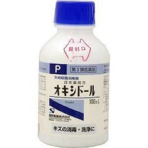 【第3類医薬品】オキシドールP 100ml[キズ薬]...