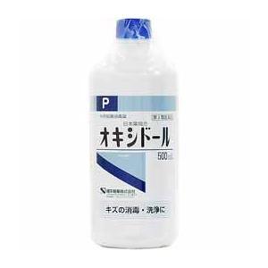 【第3類医薬品】オキシドールP 500ml[キズ薬]...