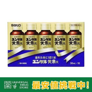 【商品特徴】 ●肉体疲労時、発熱性消耗性疾患時の栄養補給に。ユンケルの基本です。