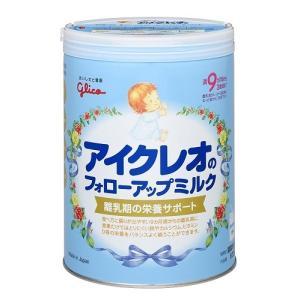 アイクレオのフォローアップミルク|rashiku-shop