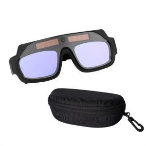 赤字販売 送料無料 溶接メガネ 自動遮光 サングラス ソーラー 軽量 かんたん装着 ゴーグル 溶接 セパレートタイプ|rashiniko