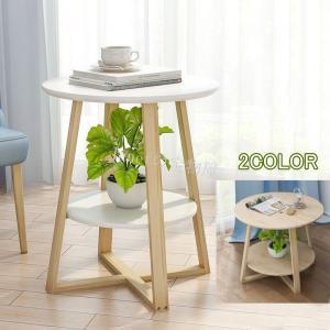サイドテーブル リビングテーブル テーブル デスク ホワイト 丸型 白 直径40cm スリム 軽量 ...