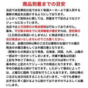 【2ケース毎のご注文で送料無料(沖縄・離島は対...の詳細画像2