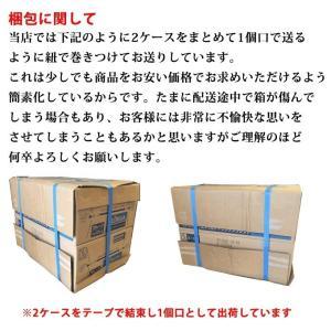 【2ケース毎のご注文で送料無料(沖縄・離島は対...の詳細画像4