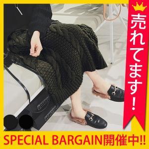 ロングスカート ニット レディース マキシ丈 ロング丈 秋冬 (b080)