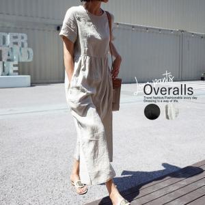 オールインワン オーバーオール パンツ カットソー tシャツ 半袖 ボトムス ロングパンツ ロング レディース ^b315^|raspberryy
