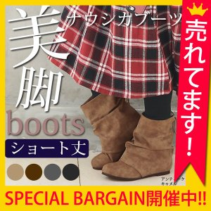 レディースシューズ ブーツ ショート ナウシカ 大きいサイズ ルーズ くしゅくしゅ ローヒール フラット 靴 (bo-292)|raspberryy
