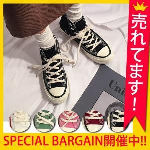 スニーカー ハイカッ ト カラバリ豊富 シューズ レディース (bo-538)|raspberryy