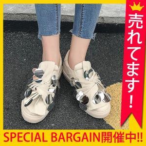 スリッポン 厚底 スニーカー デザインシューズ 靴 レディース シューズ (bo-543)|raspberryy