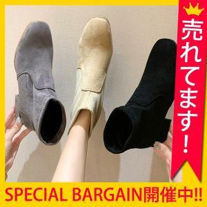 ブーツ ショート レディース シューズ おしゃれ 秋 冬 大きいサイズ 黒 ブラック ローヒール 歩きやすい チャンキー 靴^bo-616^|raspberryy