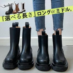 ブーツ サイドゴア ミドルブーツ 長靴 厚底 シンプル フラット ぺたんこ 歩きやすい おしゃれ シューズ^bo-698^|raspberryy